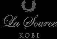 La Source KOBE. ラ ソース神戸 フランス語・フランス文化・薬膳